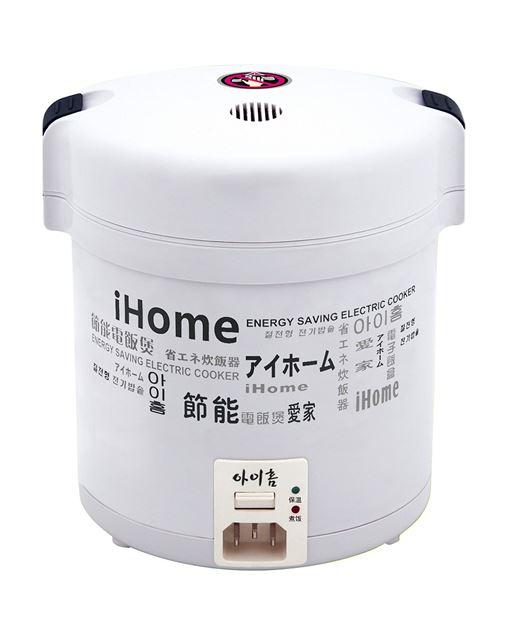 HOMEY-817