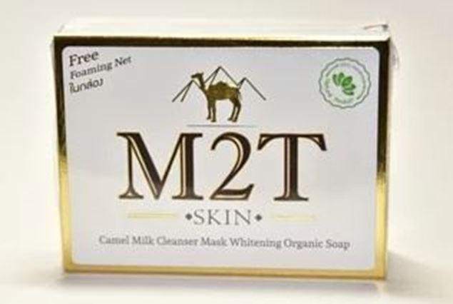 圖片 M2T 駱駝奶天然皀 (100 克)