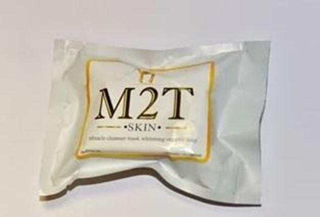 圖片 M2T 駱駝奶天然皀 (50克)