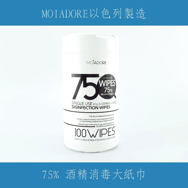 XPOWER-2985